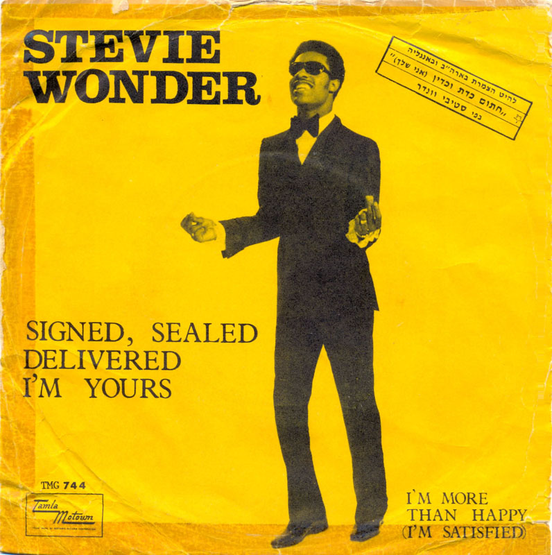 stevie-wonder-signed-sealed-delivered-im-yours-tamla-motown-3