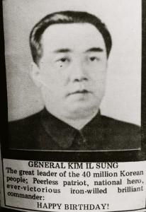Kim Sung 4:17-24:70 Tribe