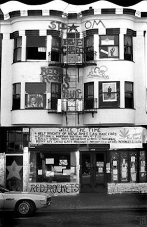 2telegraph-hilton. 1972 Joe Sambergjpg