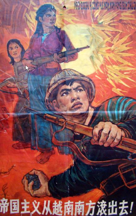 Vietnamese Guerillas