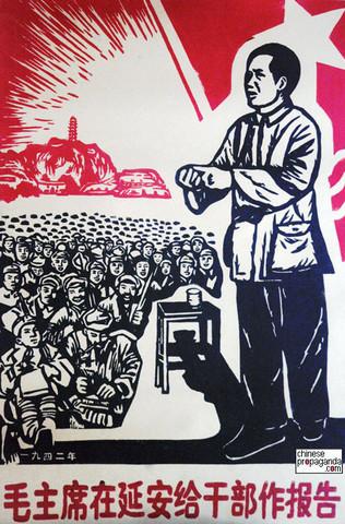 Mao at Yenan