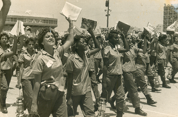 Cuba Literacy Campaign 4