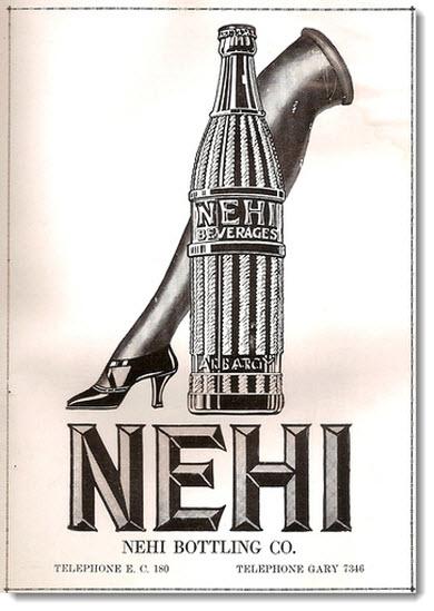 Nehi 5