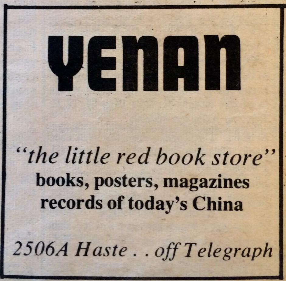 Yenan Ad 2