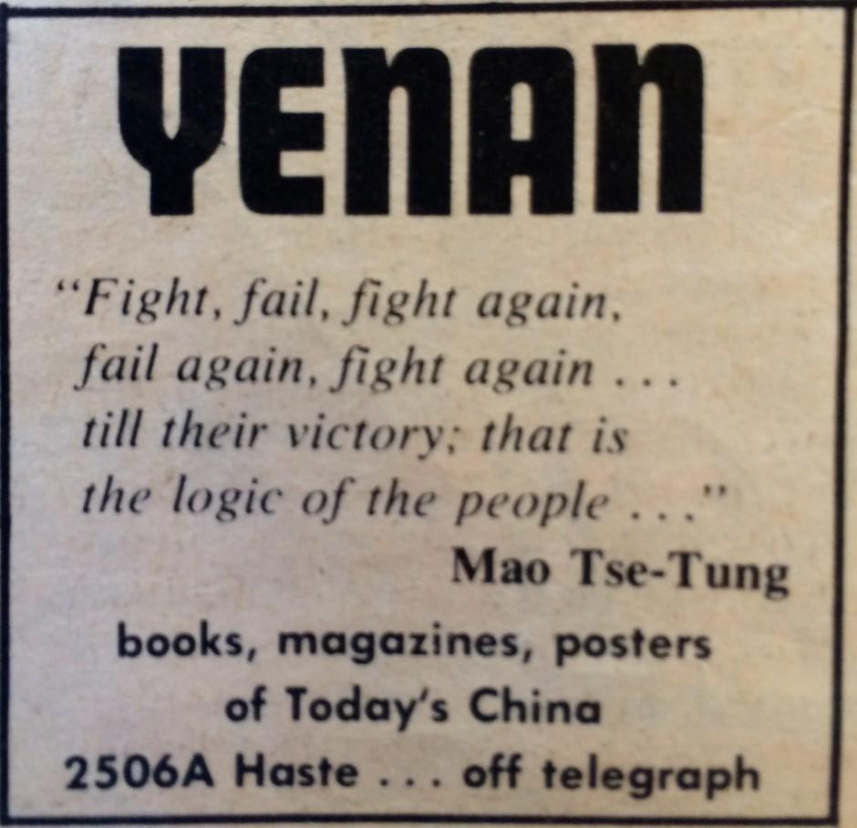 Yenan Ad 3