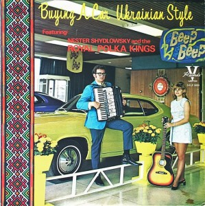 Accordion Ukranian Style Retro Album Cover
