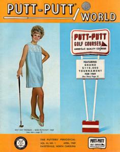 putt-putt-world