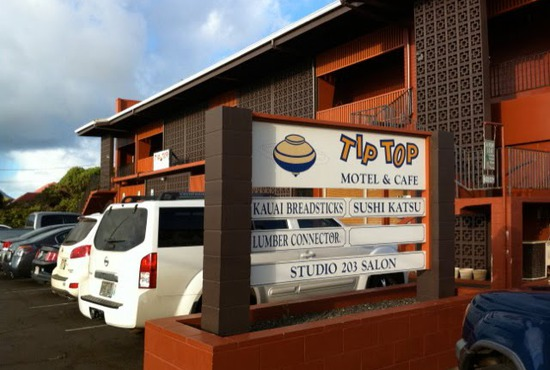 tip-top-motel-cafe-bakery-get-attachment-1_28_550x370