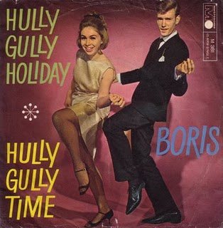 hully gully 2