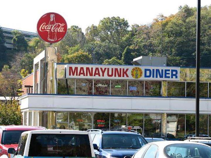 Manayunk Diner