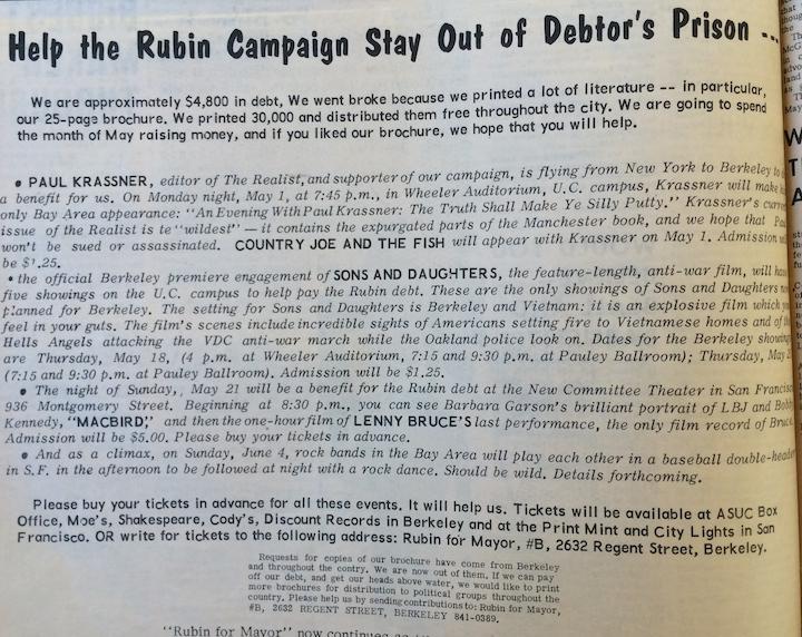 Rubin Debt