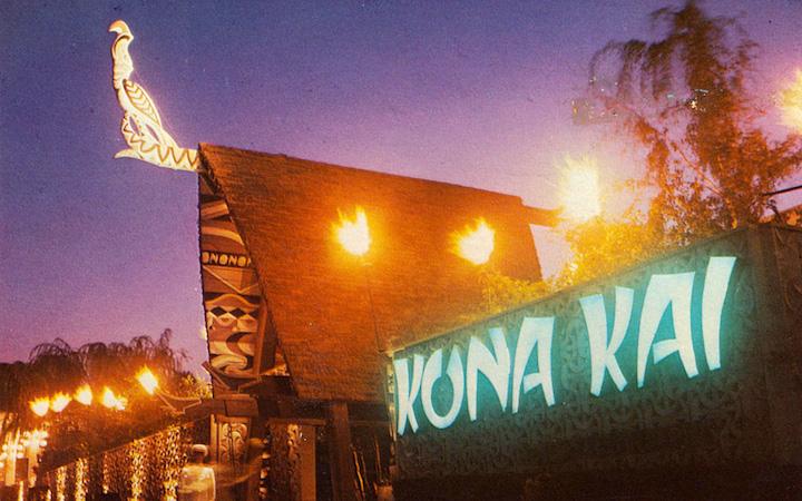 konakai-postcard