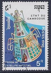 Cambodia.1101