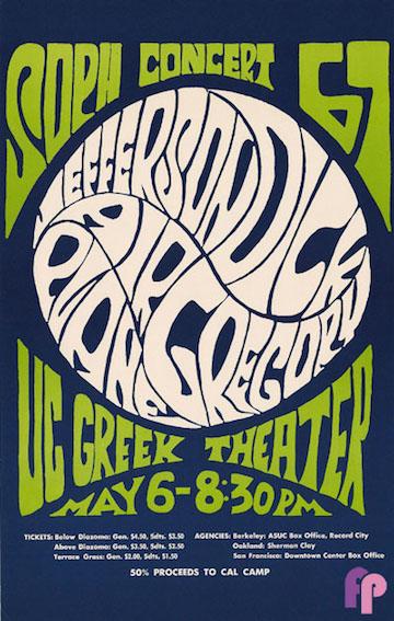 MSC.GRK.1967.05.06wm