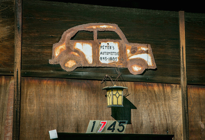 1745 Cedar