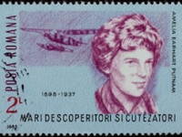 Stamp Romania