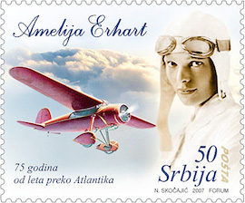 Stamp Serbia