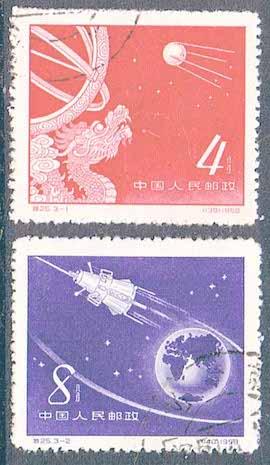 china-58-sputnik-2v_zps8dd68b53-1