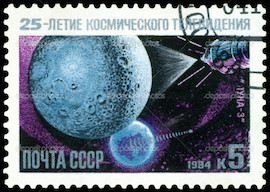 Vintage  postage stamp.  25 years of the cosmic television.