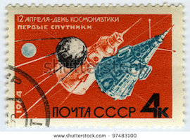 stock-photo-ussr-circa-a-postage-stamps-printed-in-ussr-shows-soviet-sputnik-circa-97483100
