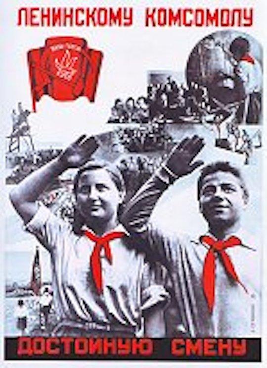 Komsomol_poster_1933