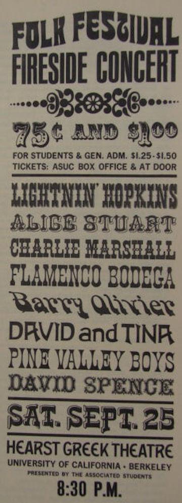Berkeley Folk 1965-5