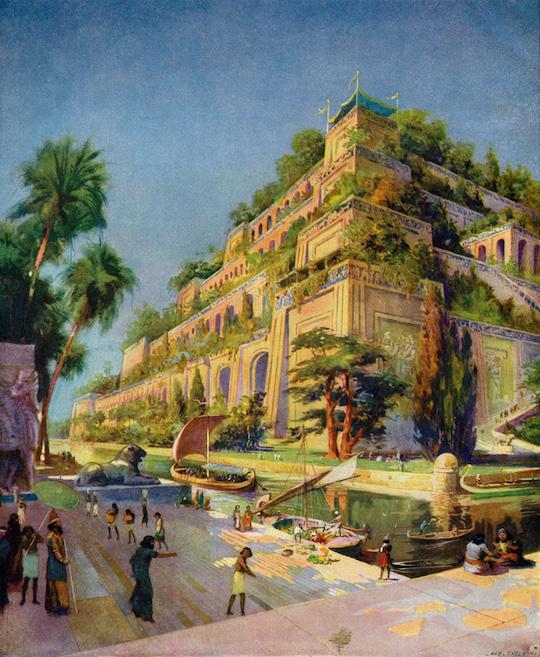 Illustration of Reconstruction of the Hanging Gardens of Babylon