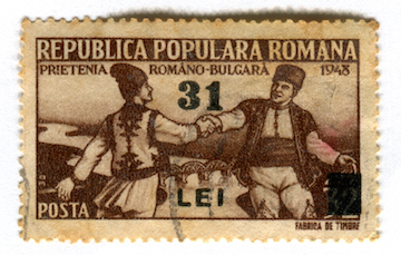 Romania_Postage_Stamp_-_Friendship