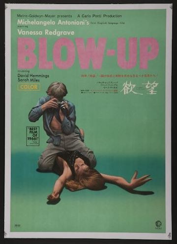blowupJap1stRelease1967rare1500LB