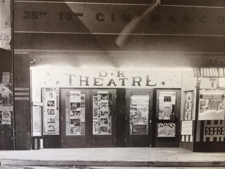 D.K. Theater