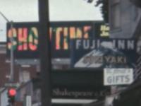 Fuji-Inn
