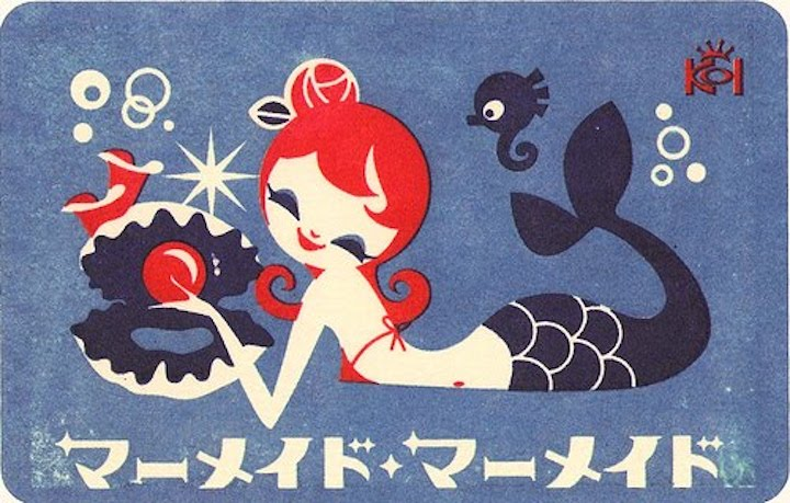 red haired mermaid by Yuki Koi