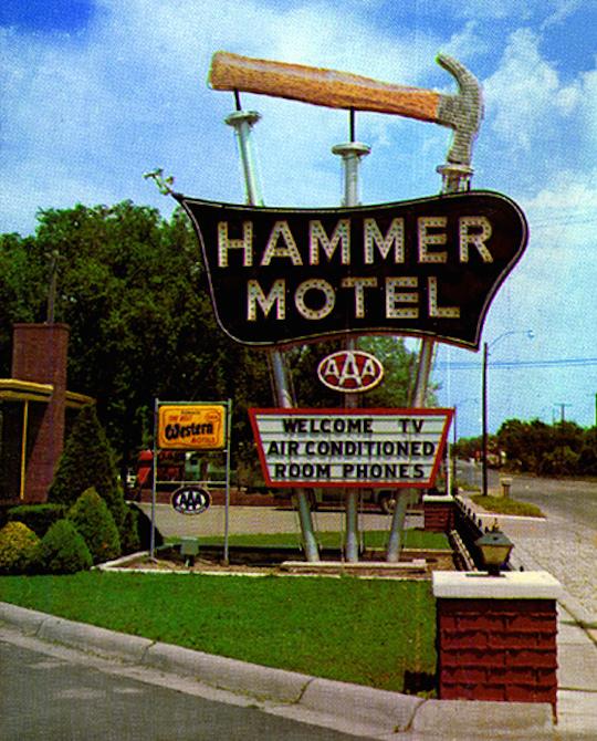 Kearney, Nebraska (demolished in 1995). Source: https://brianbutko.wordpress.com/2008/01/03/hammer-motel-a-now-gone-kearney-landmark/