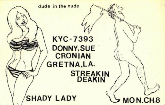QSL_shady_lady_465