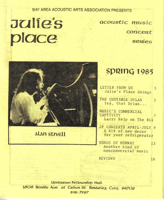 1985 Spring
