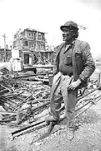 ChiefThunderMountain-1975