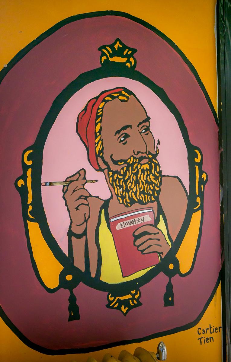 Quirky Berkeley 08-05-2016