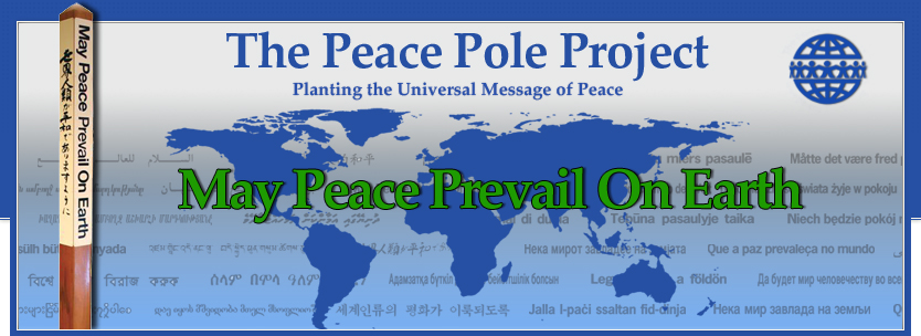 peacepoleprojecthead