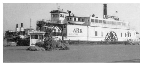 The Ark in 1967