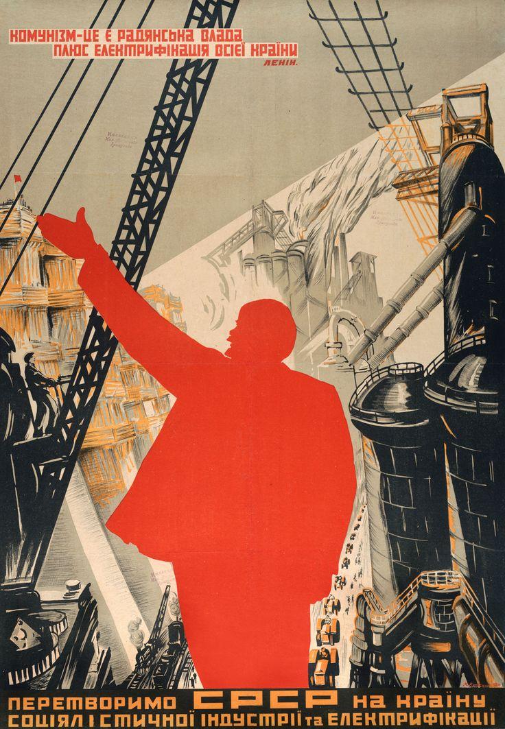 b35d1fc3d39072c2df3073ee346fa613--political-posters-political-art