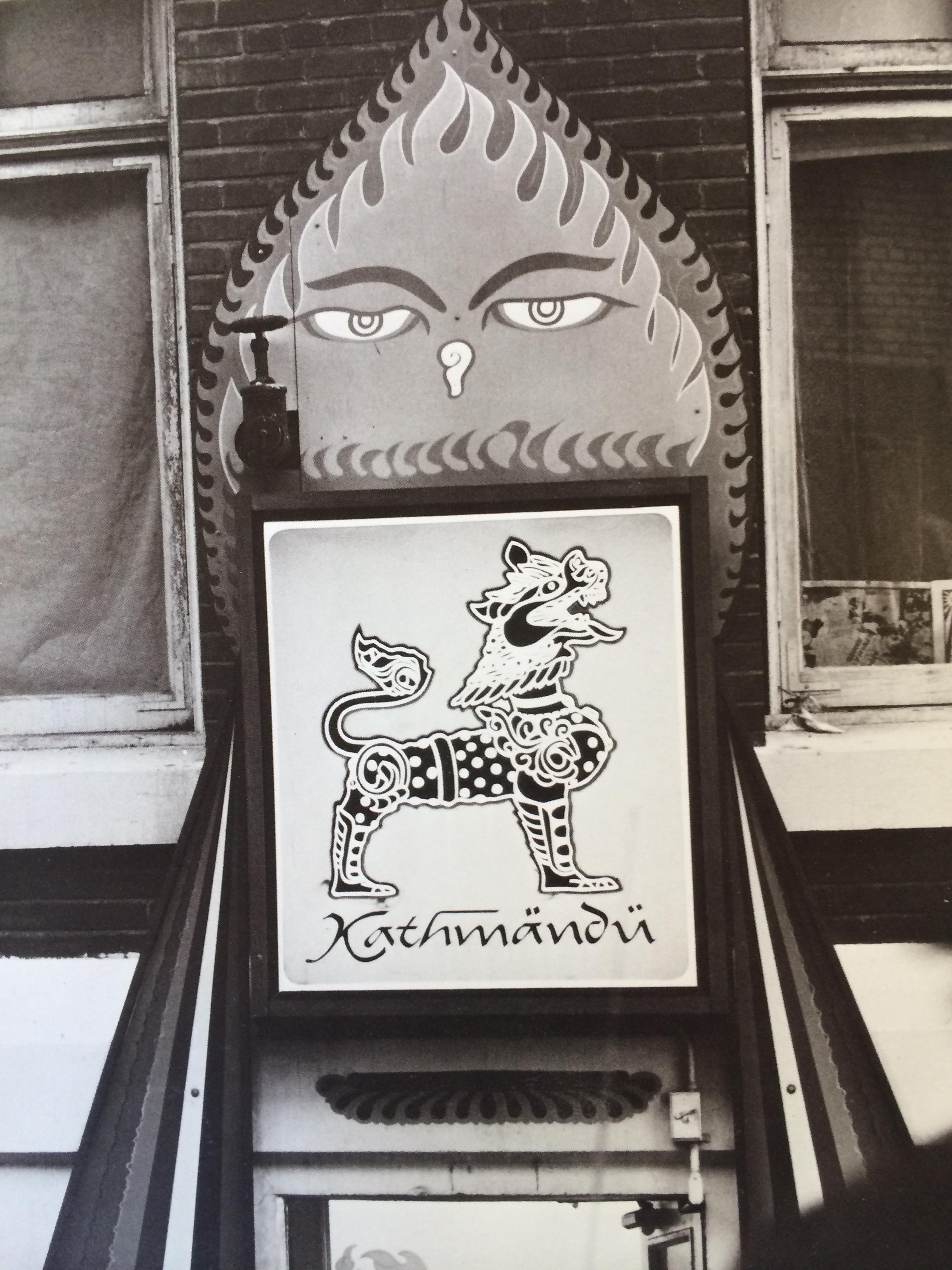 Kathmandu Door copy