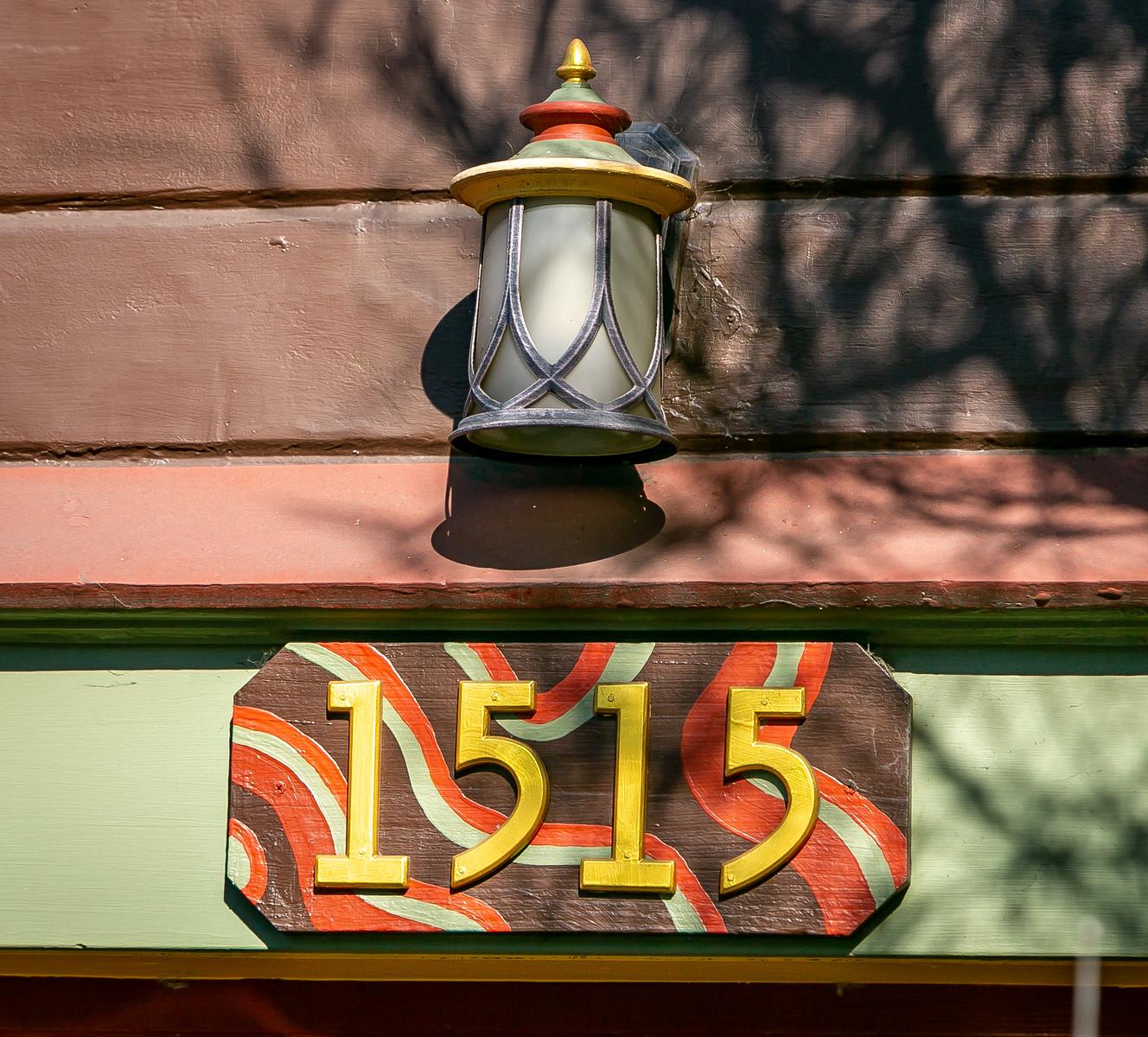 1515 Ashby