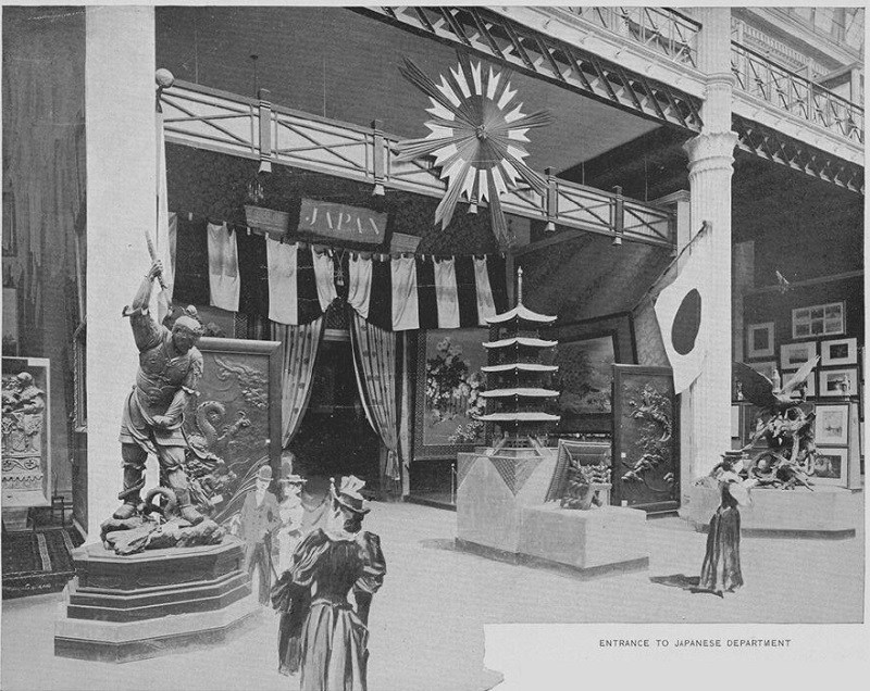 Entrance-to-Japanese-Department-Book-of-the-Fair-p763