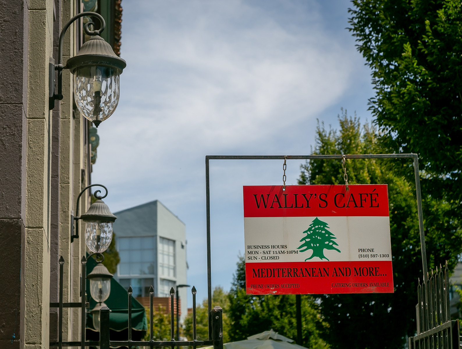 3900  San Pablo Avenue