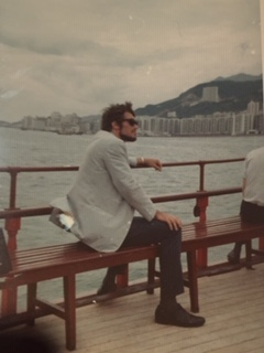 Hong Kong Ferry, 1972